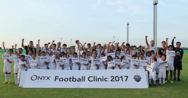onyx hospitality group football clinic 2017