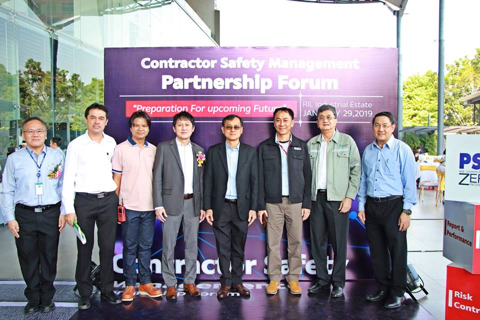Contractor Safety Management Partnership Forum